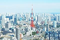 東京観光財団、DMO向けのシンポジウム開催、コロナ後見据えたサステナブルな観光振興で