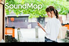 渋谷区、遠隔地から音声で体験できる観光スポット情報を提供、地図上から、ポストコロナに備え