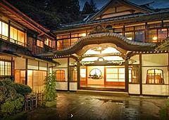 箱根の老舗旅館「三河屋旅館」が今秋リニューアルオープン、全室ベッドルームに変更、露天風呂付客室は10室