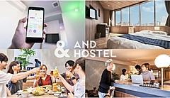 スマートホステル「&AND HOSTEL」、国内ビジネス客向けに長期宿泊契約を開始、インバウンドからターゲットをシフト