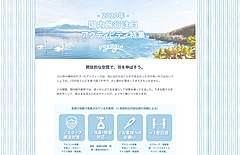 楽天、旅行体験予約ボヤジンで国内旅行者向けサービスを本格展開、3密回避の屋外プランなど200体験