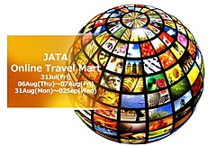 日本旅行業協会、海外旅行の復興へBtoBオンライン商談会開催、大手旅行3社トップのパネルディスカッションも