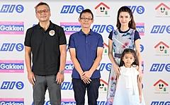 HIS、タイ支店内に学研教室を開校、タイ法人が学研とフランチャイズ契約、2025年までに全土で100校の開校目指す
