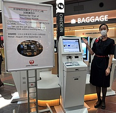 JAL introduces a contactless self-checkin kiosk in Haneda Airport
