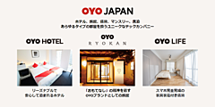 OYO Japan is launched, combining OYO LIFE and OYO Hotels on a platform as 'One OYO Japan' brand