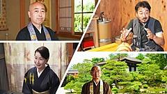 ベルトラ、オンライン旅行体験講座を日本国内に拡大、寺院や文化財を舞台に学びの場を提供
