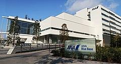 石川県加賀市の小学生向けにオンライン修学旅行を実施、ANA傘下企業と市が連携、東京の航空訓練センターを見学