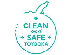 兵庫県豊岡市、独自で新型コロナ対策の認証制度開始、業種越えた街全体の取り組みで