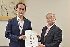 日本商工会議所、新型コロナ対応で政府に要望書、デジタル化の推進とともに、観光産業への持続的支援を
