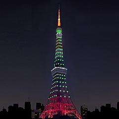 東京タワー、10月1日は緑のライトアップ、「都民の日」と「GoToトラベル」東京追加で