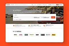 クルック、日本国内のレンタカー市場に本格参入、トヨタやタイムズと提携