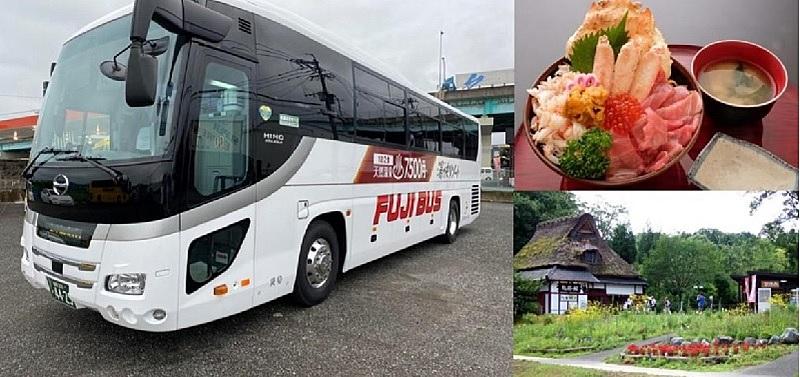 湯快リゾート、GoToトラベル対象のバスツアー発売、宿泊と観光をセットで第1弾は北陸で