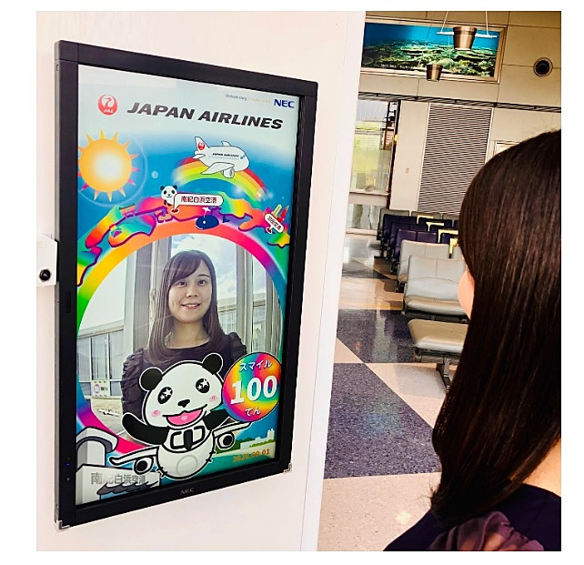 JALとNEC、ニューノーマル時代の旅行体験実現で協業、顔認証で非接触手ぶら決済など