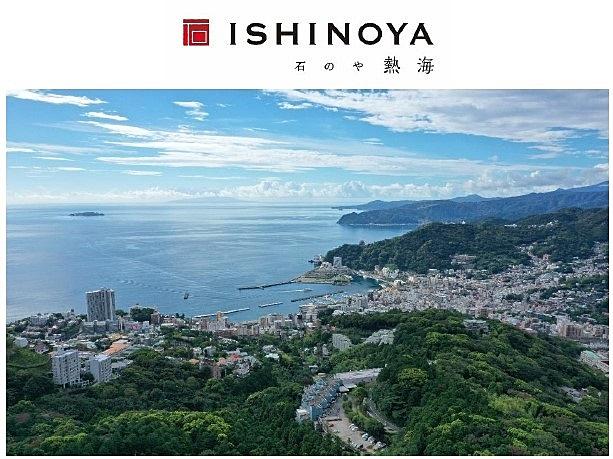 TKP、熱海に高級路線でホテル「ISHINOYA熱海」開業、露天風呂付きなど全34室で、ワーケーションや貸切研修に対応