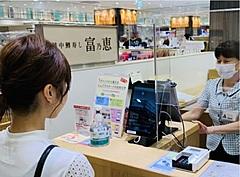 NEC、富山市で顔認証で非接触決済の実証実験、観光施設や市内店舗で