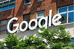 グーグル、日本版の新型コロナの感染「予測」開始、トラベル事業では旅行先の旅行規制や宿泊施設の対策も表示