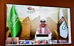 G20観光大臣会合、事業者のデジタル化など宣言に、観光が迅速な経済復興の原動力との認識で一致、赤羽国交大臣も出席