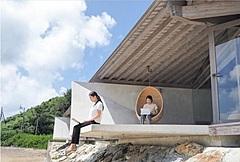 HIS、奄美大島ワーケーションツアー発売、伝統集落に宿泊、4日間で1人4万9800円から