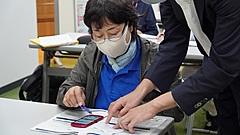 熊本県・阿蘇火山博物館がデジタル化推進へ、ガイド実績のデータベース化で効率化やスキル向上、NECの技術採用で