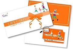 日本旅行、団体でない社員旅行でギフトカードを提案、福利厚生や報奨旅行にも