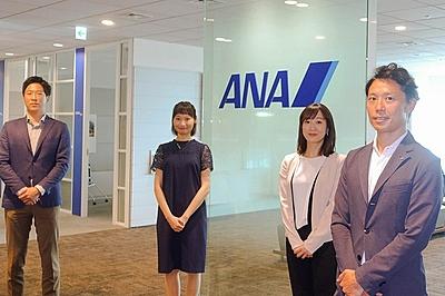 ANAのMaaS推進の狙いとは? リンクティビティとの連携でシームレスな移動サービスの構築を図る取り組みを両社に聞いてきた(PR)