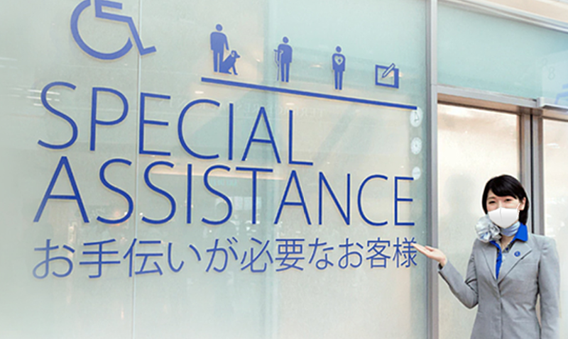 ANAとJAL、共同で高齢者・障害者向け接遇ガイドライン策定、消毒・除菌の徹底や案内を工夫
