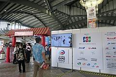 ツーリズムEXPO2020、来場者数は4日間で2.4万人、商談数は1786件、285団体が出展