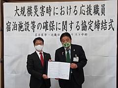 近畿日本ツーリスト、大規模災害時の宿泊施設など確保で名古屋市と協定、市と他自治体間で応援派遣