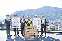 熊本・新阿蘇大橋の開通へカウントダウン、観光復興を目的にキャンペーン展開へ、来年3月の開通に向けて