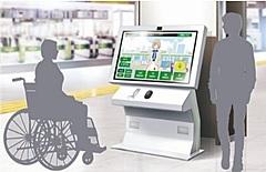 JR東日本、「非接触型ディスプレイ案内AI」を首都圏6駅に設置、パネルに触れず乗客案内