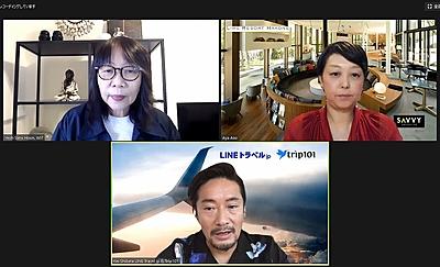 カギは「海外旅行ニーズから国内へのシフト」、高級宿泊「一休」の絶好調の理由やJTBの次の動きなど、WiT Japan 2020を取材した