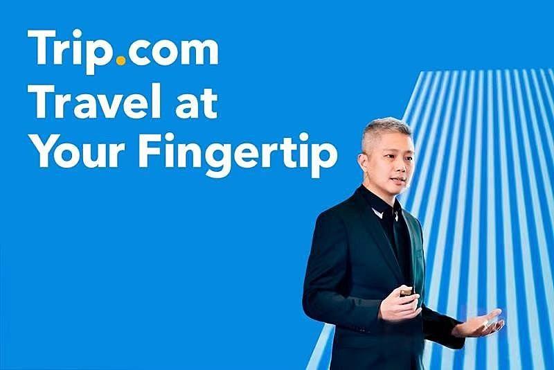 Trip.com、航空会社パートナーにビッグデータ公開、市況、平均価格など分析可能に