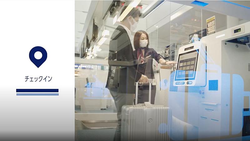 デルタ航空、羽田空港での感染防止対策を動画で公開、日本語でチェックインから搭乗まで