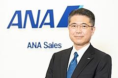 【年頭所感】ANAセールス代表取締役社長 高橋誠一氏 ―「現在窮乏、将来有望」、新体制下で新しい価値ある旅づくりに挑戦