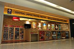 中部空港、「乗り継ぎコンシェルジュ」サービスを開始、海外での乗継ぎ案内や帰国時のホテル手配など支援