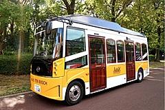 ハウステンボス、環境配慮でEVバス10台導入、園内パークバスや宿泊者送迎用に