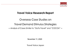 World's domestic travel recovery promotion case studies 2020 to survive the COVID-19 crisis, varying from country to country