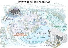 長野県・白馬岩岳に雪遊びエリア開業、スノーシュー貸出しや山頂ドッグランなど