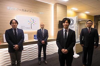 東京スカイツリーの新たなチケット販売戦略、リンクティビティとの連携で広げる販路と地域観光の商品化の取り組みとは?(PR)