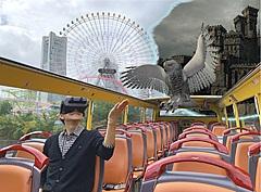 横浜ベイエリアをVRゴーグル装着でバス観光、2階建てオープントップバスで、GWから運行予定