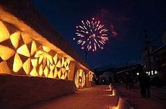 山形・月山志津温泉で雪旅籠(ゆきはたご)イベント開催、宿泊客限定、「あたらしいツーリズム」支援事業の一環