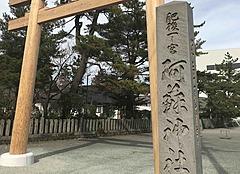熊本県・阿蘇地域の観光による地域づくりとは? 農業との融合・関係人口・移住/定住・デジタル化まで、その取り組みを聞いてきた