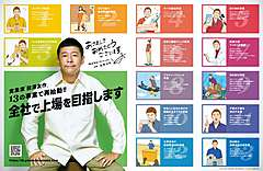 ZOZO創業者の前澤友作氏、スタートアップ14社に総額100億円を出資、海中旅行やプライベートジェット事業にも