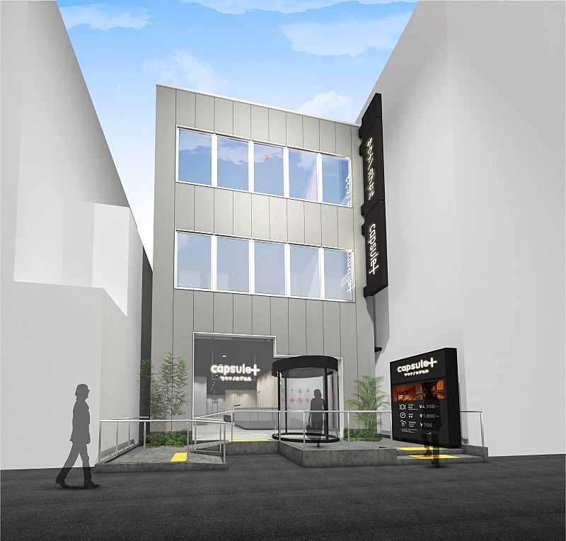 カプセルホテル「ナインアワーズ」、横浜の宿泊施設を再生開業へ、女性専用フロアを設置、若い世代の取り込み強化