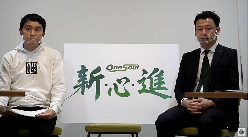 Jリーグ「松本山雅FC」、観光で地域創生を、対戦相手サポーター向けツアーなどで地域ファンづくり、関係人口の創出へ