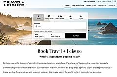 米著名旅行誌「Travel + Leisure」を冠した旅行予約サイトが登場、運営会社は上場、サブスク型の会員組織も展開へ