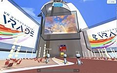 バーチャル空間のMICE会場が登場、博報堂らが開設、ブラウザだけで参加可能に