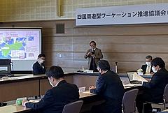四国地域にワーケーション呼び込みへ協議会設立、将来的には移住拡大へ、都市圏への情報発信を強化