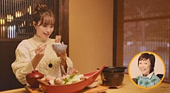 宮崎県、来シーズンの冬に向けた観光テレビCMを放映、モデル蛯原友里さんを起用