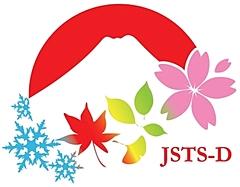 観光庁、DMO向けに「日本版持続可能な観光ガイドライン」ロゴの提供開始